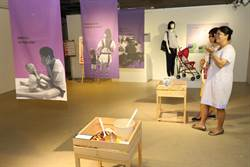 「仙人掌女孩」中和永安生活館舉辦特展