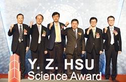 第16屆有庠科技獎隆重登場 創新科技贏領全球 再創產業高峰