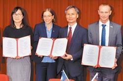 攜手國際機構與標檢局第三方驗證團隊簽MOU 達德能源:拚年底敲定600億融資