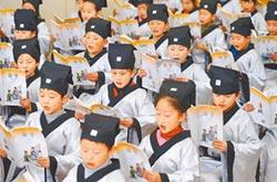 新聞分析-文化台獨進階 北京恐出重手