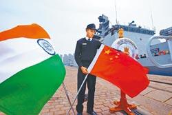 5招破印太戰略 陸化危機為轉機