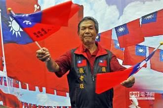 歷史課綱「去中化」 滇緬游擊隊後裔:非常不幸的事