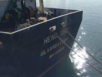 潛水員清理船底閘門溺斃 死因待查