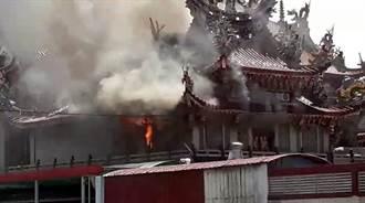 鬼月連燒 財神廟也傳火警 廟方:法會增《水懺》祈求平安