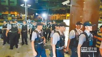 大安區幫派黑衣人聚眾尋仇 警強力壓制帶回14人