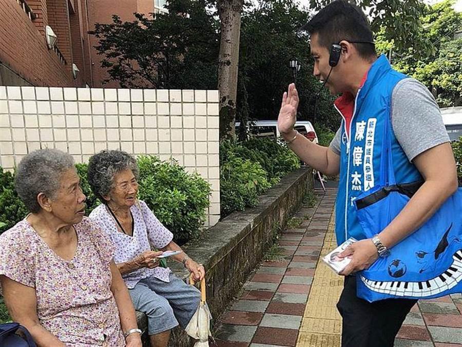 國民黨新北市議員參選人陳偉杰。(圖/國民黨青年部 提供)