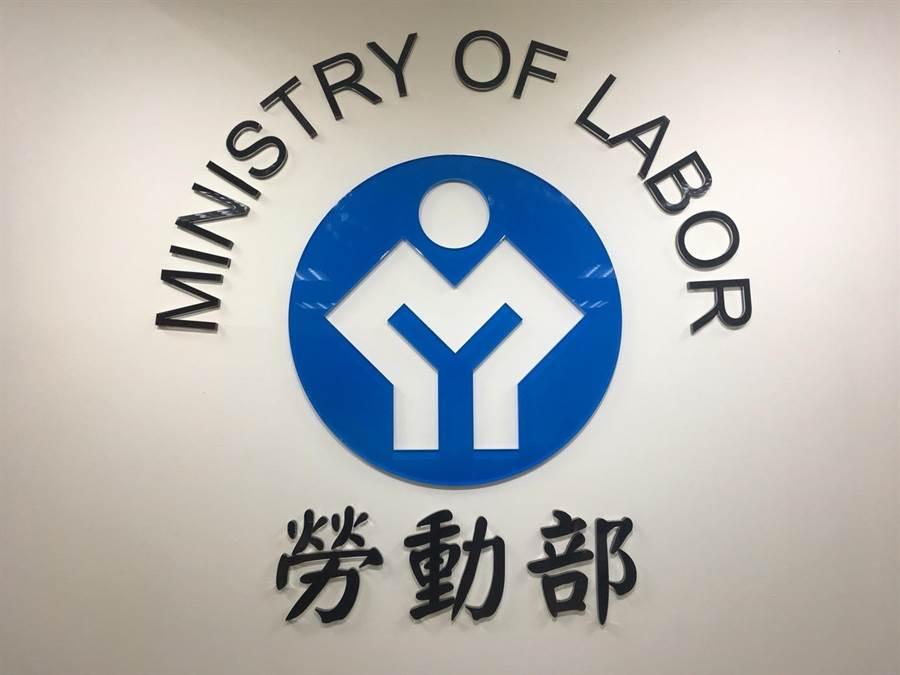 勞動部今邀請基本工資審議委員會7位資方委員餐敘,交換意見。圖/李宜秦攝