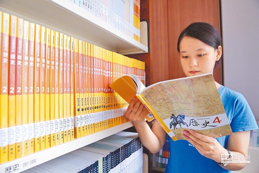 高中歷史課綱三階段「去中國化」正式完成,學者憂心顛倒歷史時序影響教學、混淆學習,醞釀連署抗議。(本報資料照片)