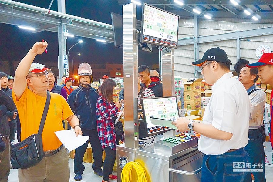 新北市果菜運銷股份有限公司銷售情況。(葉書宏翻攝)