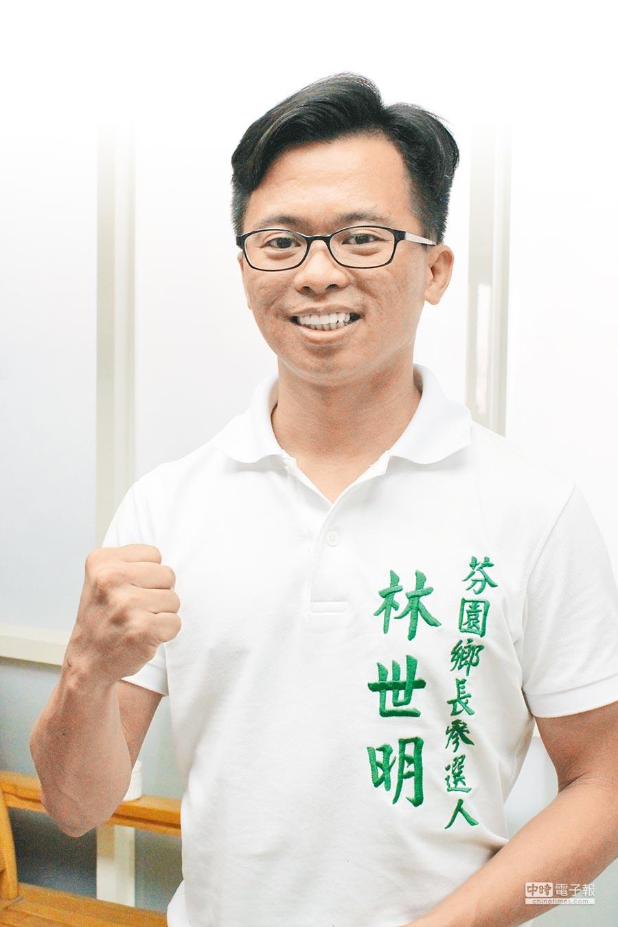 民進黨提名參選人林世明是政治新人,名立委林淑芬是親姊姊。(吳敏菁攝)