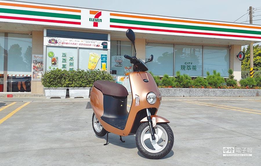 搶搭中秋預購商機,中華電動二輪車將在7-11開賣emoving Shine。(中華汽車提供)