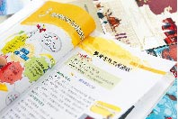 高中歷史新課綱被指搞文化台獨,圖為對日本殖民統治、國民政府時期的台灣史內容。(本報系資料照片)