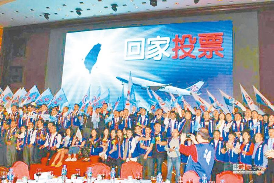 2014年九合一選舉,台商在上海辦造勢大會。(上海台商提供)