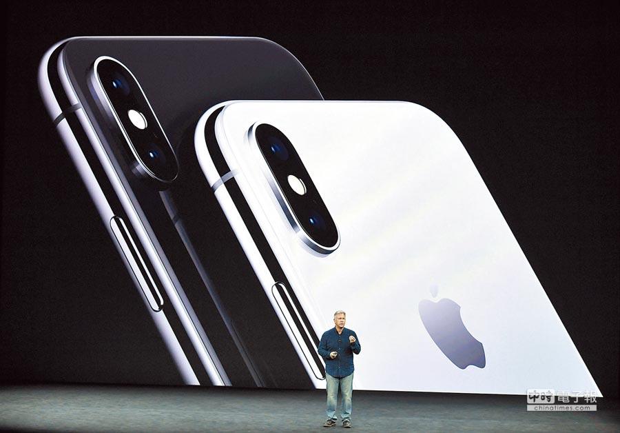 蘋果手機在大陸市占排第5。(新華社資料照片)