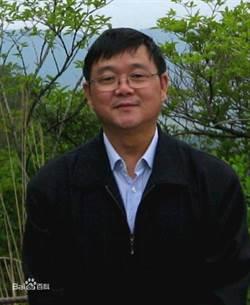 色教授猥褻清大林志玲 逃回大陸10年過追訴期