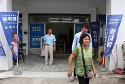 斗南候選人競選總部 慘遭摻水衛生紙團攻擊