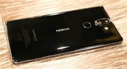 Nokia霸氣宣告 所有智慧機都可升Android 9