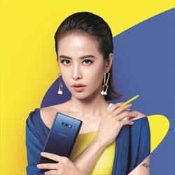 三星Galaxy Note 9單機最高近4萬「不費力總監」蔡依林登場
