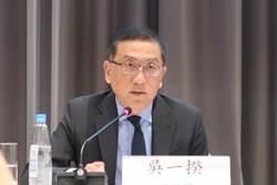 吳一揆:純網銀中信不會缺席  瞄準印尼、菲律賓