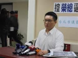 童仲彥指郝龍斌妻收鑽案被判刑 最高法院撤銷發回更審