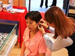 不再只是賣眼鏡 寶島眼鏡開賣助聽器