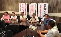 魚池鄉畫為邵族傳統領域 南投縣長林明溱宣布無效