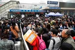 北京地鐵「獵狼行動」 第160號色狼落網