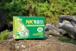 莊松榮推NK有益甘 搶攻保健市場