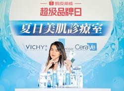 蝦皮購物x理膚寶水 超級品牌日明開跑