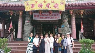 日本演歌歌手原田悠里「還願」造訪台南飛虎將軍廟