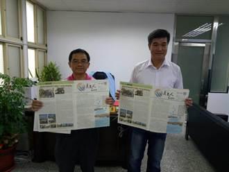 台南鹽水區月港人季刊問世 公所首刷4000份