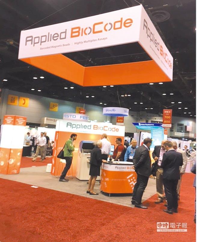 瑞磁生技(ABC-KY)參加美國AACC年會,會中多家試劑廠商爭取數位生物條碼授權。圖/業者提供