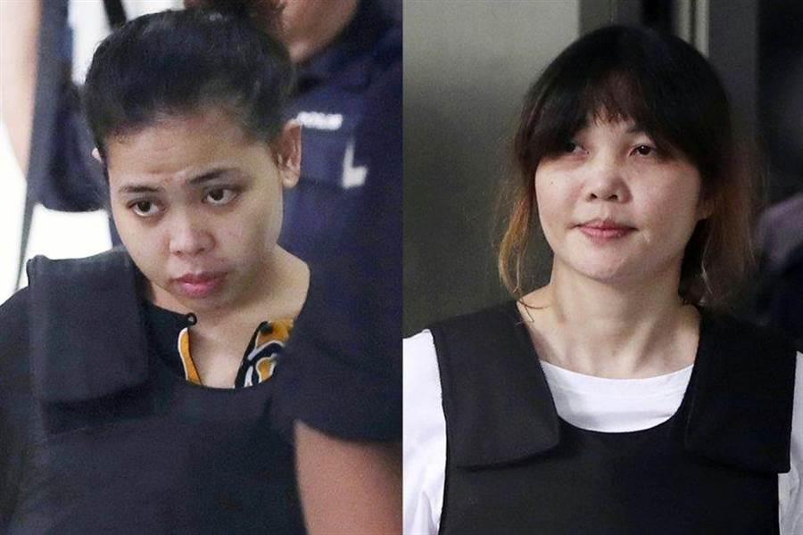 席蒂艾沙(左)与段氏香(右)在去年以VX毒剂洒金正男,使他致死。案件将在周四宣判。(图/美联社)