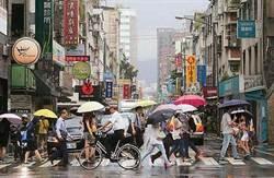 西南風及颱風外圍雲系影響 留意局部豪大雨