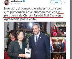 小英外交大突破!巴拉圭竟感謝「中國台灣總統」?