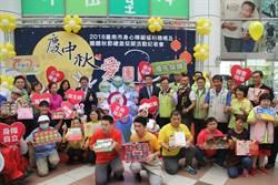 中秋月餅哪裡買 台南市社會局推這9間身障機構