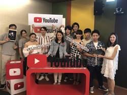 不用靠伯樂 YouTube跨國平台助素人實現音樂夢