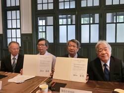 國立歷史博物館閉館3年 館藏國寶《寶島長春圖卷》明年台南美術館展出