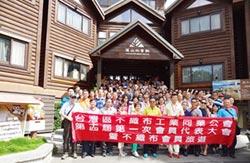台灣不織布產業 的回顧與展望