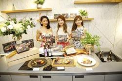 桂冠窩廚房4周年 發表多道新菜