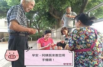 桃園市再度驚傳黑心蛋品廠商  朱珍瑤表示加強食安保障市府責無旁貸