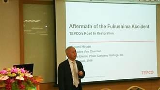 東電副會長廣瀨直己:2030年日本核電佔比將逾20%