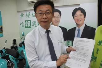 台南》遭質疑論文造假 黃偉哲發言人郭國文提成大公文反擊