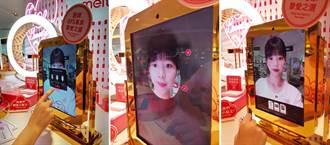 AI虛擬試妝夯!美圖秀秀推「美圖魔鏡」搶客
