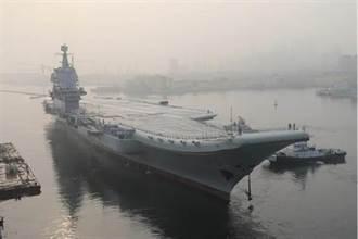 提振威望 陸將藉新航母改寫印太區域秩序