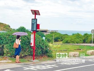 太陽能公車站牌 2處先試辦