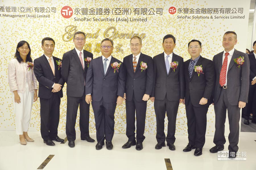 永豐金證券董事長朱士廷(左四)與貴賓及高階主管於開幕式合影。圖/永豐金證券提供