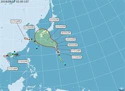 就是這關鍵原因…吳德榮:台灣躲過10颱侵襲