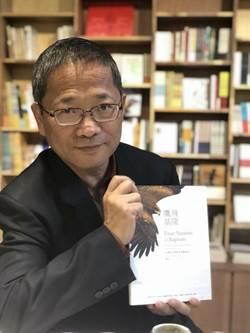 司法首例!前台北市議員謝明達被控貪汙 有罪改判無罪定讞