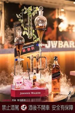 夏日最潮打卡地標! Johnnie Walker期間限定「黑雪莉翻玩Bar」
